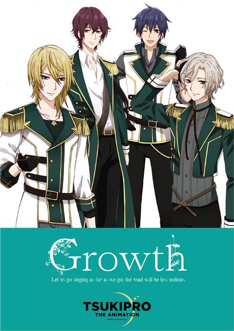 プロアニ Growth キービジュアル