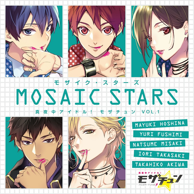 mosatune_cd1_booklet1-4_2