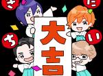 おみくじスタンプ_021