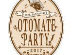 オトメイトパーティー2017