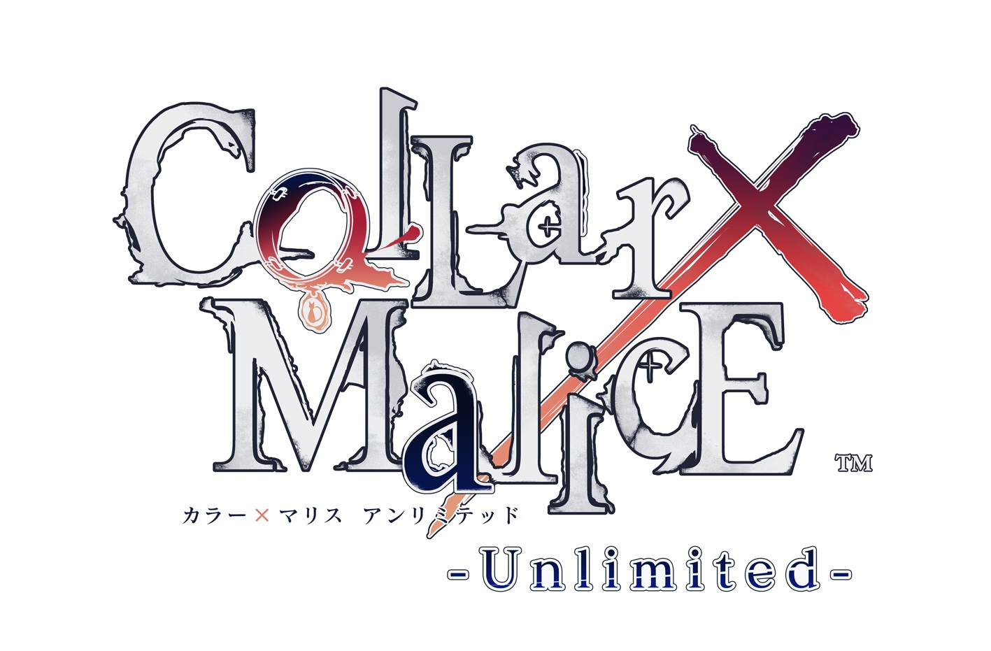 カラーマリスCollar×Malice -Unlimited-