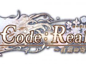 ロゴ_Code:Realize ~白銀の奇跡~