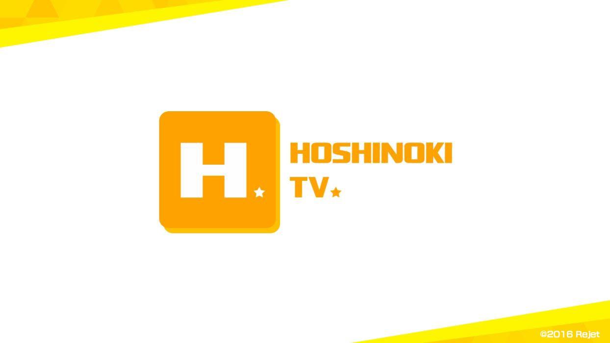 HOSHINOKI TVm