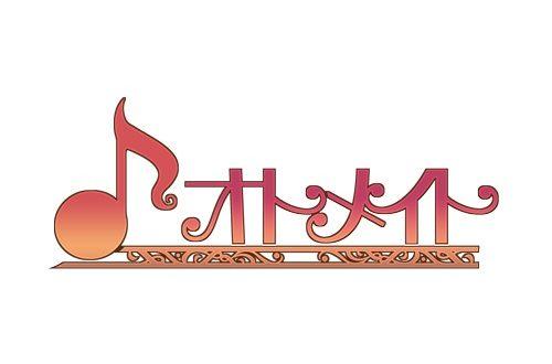 オトメイトロゴ