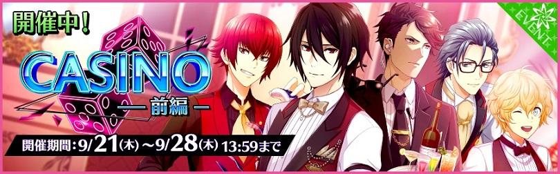 event_11029_top_l