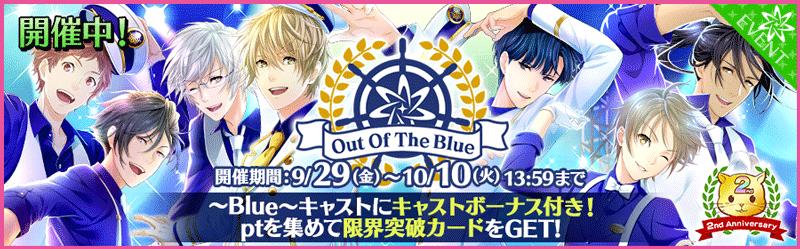 event_11030_top_l