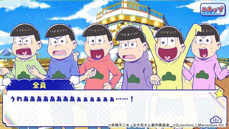 ◆6 つ子がたくさんしゃべりまくる!