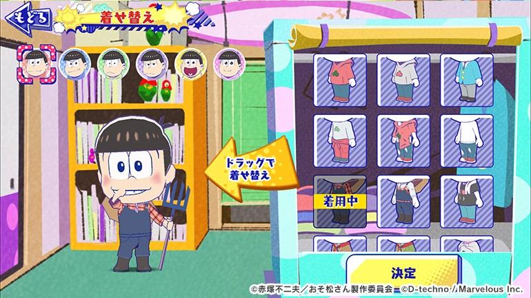 ◆着せ替え衣装にはうれしいポイントがいっぱい!