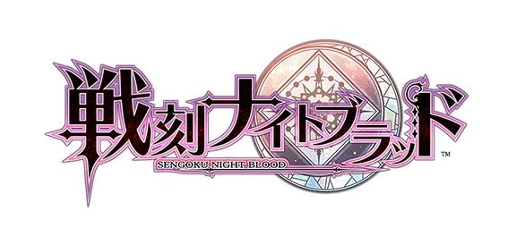 TVアニメ『戦刻ナイトブラッド』