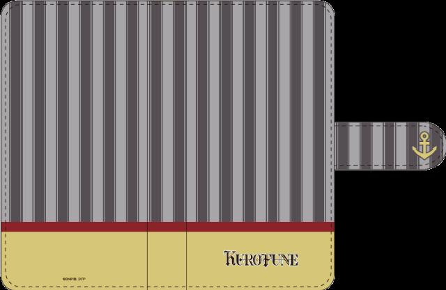 スマートフォンケース(KUROFUNE)
