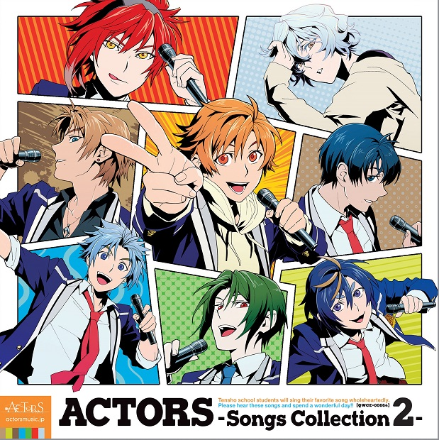 『ACTORS - Songs Collection2 -』