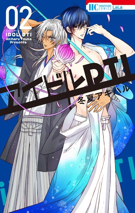 HC_idolDTI2_CV