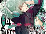 Collar×Malice Character CD vol.4 笹塚 尊