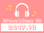 CD10月