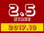 2.5D舞台バナー10