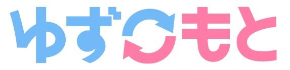ゆずもとロゴ