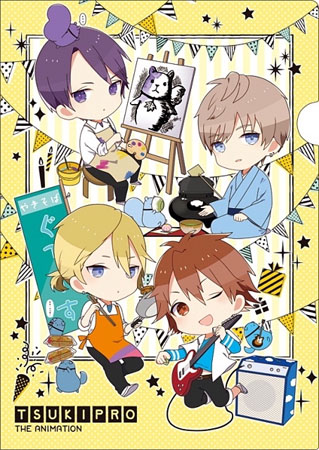 AGF2017『TSUKIPRO THE ANIMATION』クリアファイル