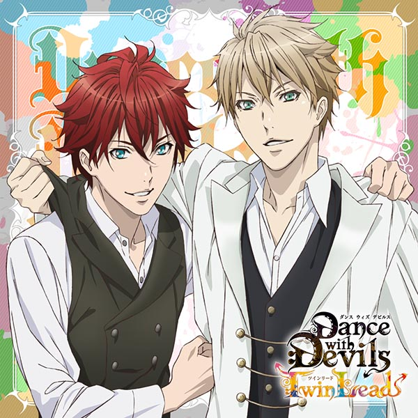 Dance with Devils TWIN LEAD