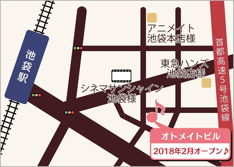 オトメイトビル_地図
