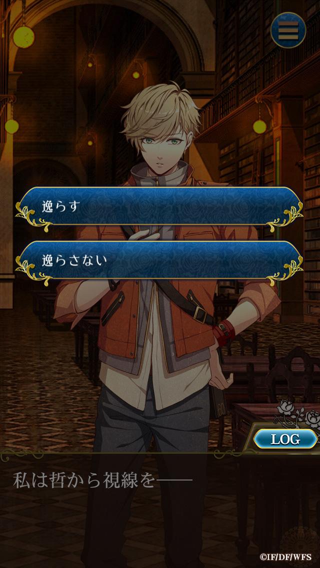 ストーリー_選択画面