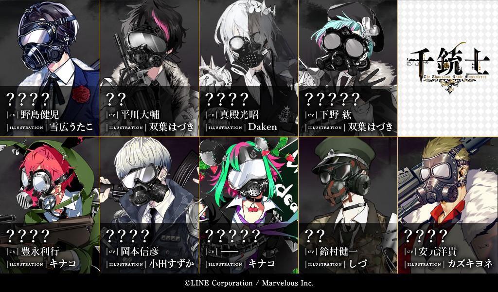 千銃士_ガスマスクの「現代銃」、暗闇で隠されたその全身像が明らかに!_