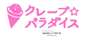 1F:クレープ☆パラダイス Produced by MOMI&TOY'S