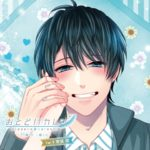 XFCD-0038おとどけカレシ —More Love— Vol.3