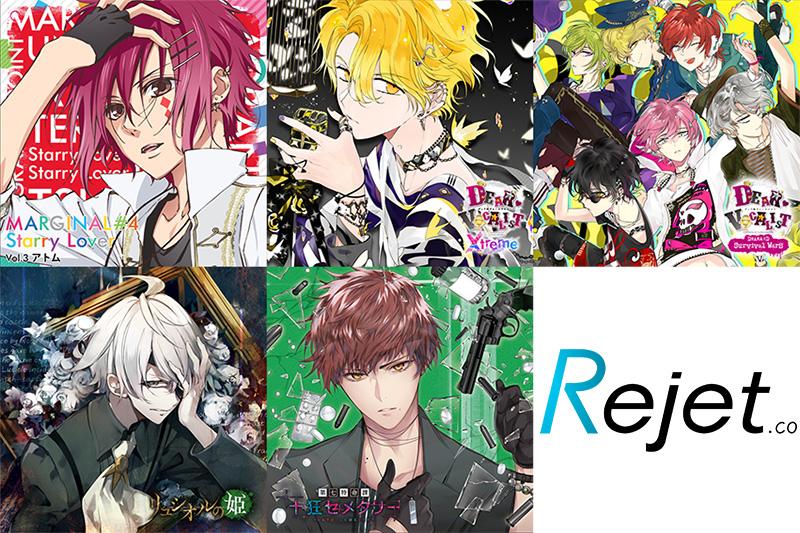 Rejet5月発売CD画像