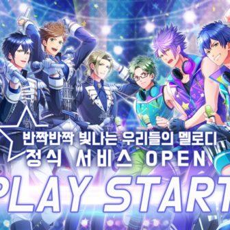 学園青春リズムゲーム「ボイきら」韓国語版の配信を開始!