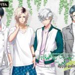 【キャストインタビュー公開】Vita版『DYNAMIC CHORD feat.apple-polisher V edition』本日発売!