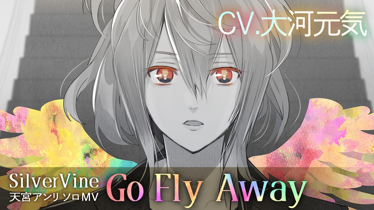 【画像】Go_fly_away_MV