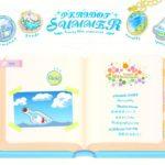 女性向けゲーム・CDブランド『honeybee』10周年記念企画 第二弾、マルイ3店舗にて期間限定イベント実施