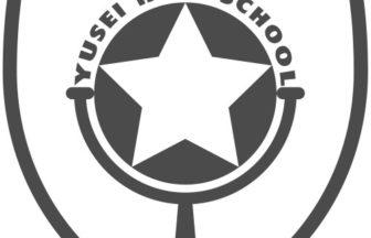 【画像】遊星高等学校