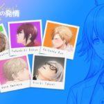 帝王森川とボイトレ男子スピンオフミニドラマ「ボイトレ男子の発情」6/4配信スタート!