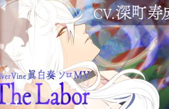The-Labor_MV_