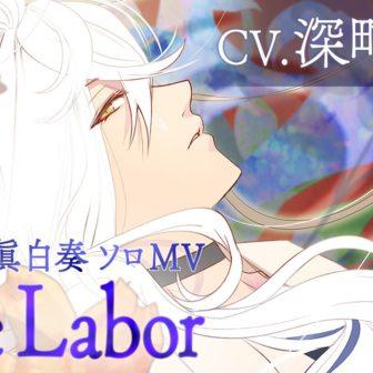 The-Labor_MV_