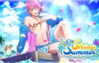 【画像】千銃士_ゲームイベント「渚のShiny Summer!」開催_