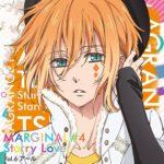 【画像】夜空に輝く星(アイドル)とふたりきりで過ごすCD 「MARGINAL#4 Starry Lover」 Vol.6 アール CV.鈴木裕斗
