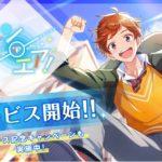 アプリ『オンエア!』本日よりサービス開始!「リリース記念キャンペーン」実施中!