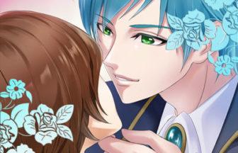 夢見るブライアローズ ~青い薔薇の花言葉~