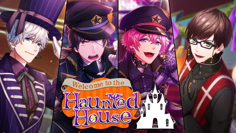 「B-PROJECT 無敵*デンジャラス」 期間限定イベント「Welcome to the Haunted House」開催!