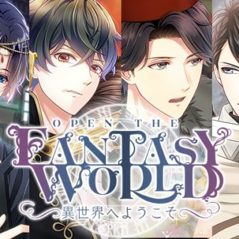 『スタマイ』ハロ ウィンイベント「異世界へようこそ Open The Fantasy World」