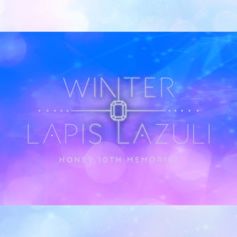 honey 10th memories「winter lapis lazuli」