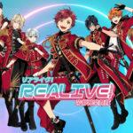 新作ゲームアプリ『REALIVE(リアライヴ)!~帝都神楽舞隊~』発表!AGF2018出展決定!