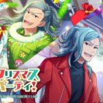 『ワールドエンドヒーローズ』新イベント「崖縁クリスマスパーティ!」開催!