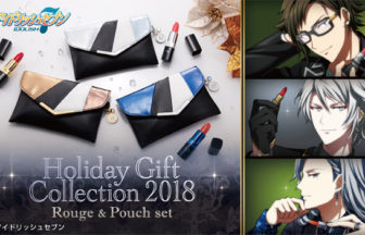 アイドリッシュセブンHoliday Gift Collection 2018 Rouge&Pouch set
