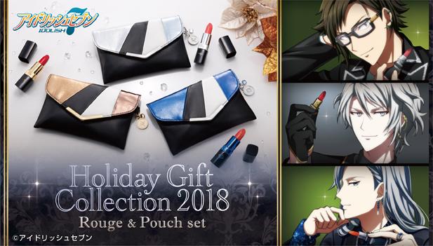 アイドリッシュセブンHoliday Gift Collection 2018 Rouge&Pouch set