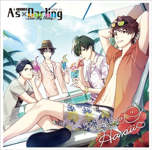 ドラマCD A's×Darling(アズ ダーリン) ―Dear My Honey!―