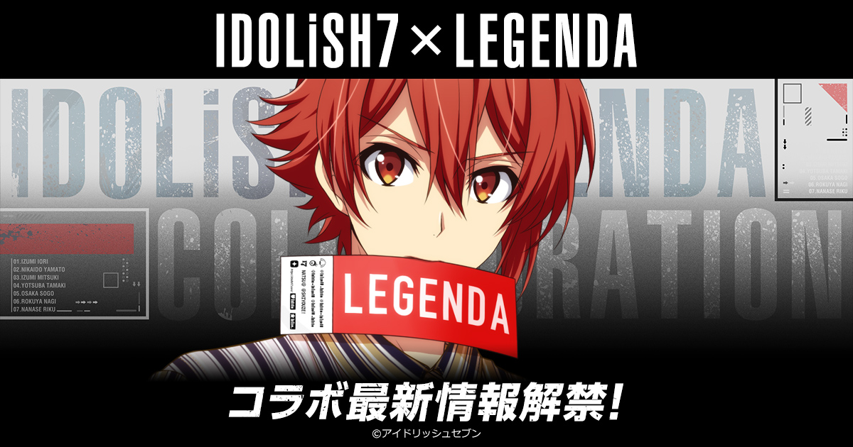 『IDOLiSH7×LEGENDA』コラボ