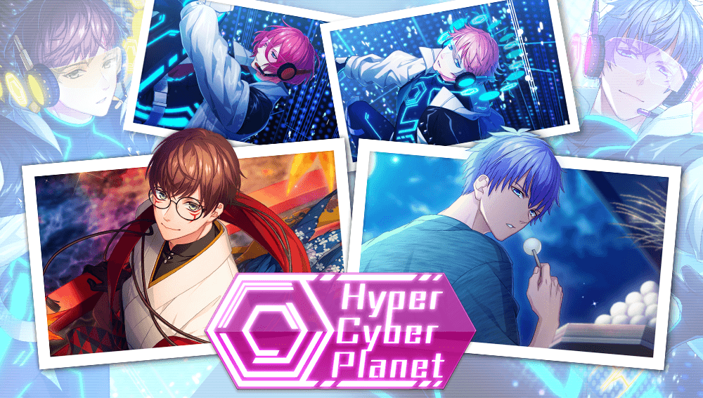 『B-PROJECT 快感*エブリディ』期間限定イベント「Hyper Cyber Planet」